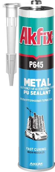 P645 PU Metal Sealant (Automotive-Construction)